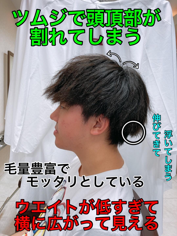 旬なメンズパーマスタイル